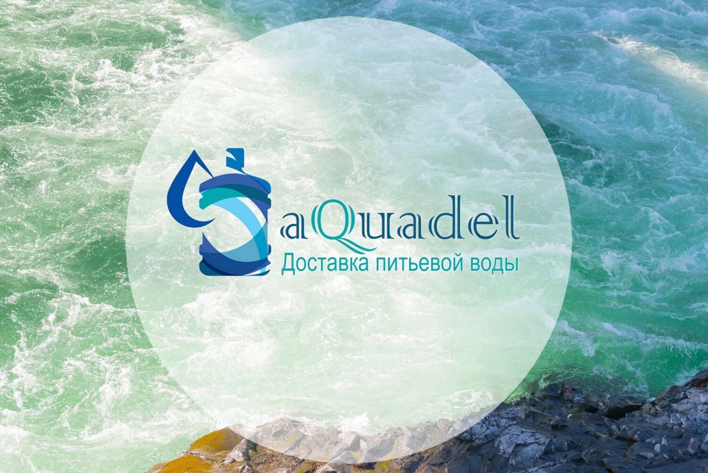 Aquadel