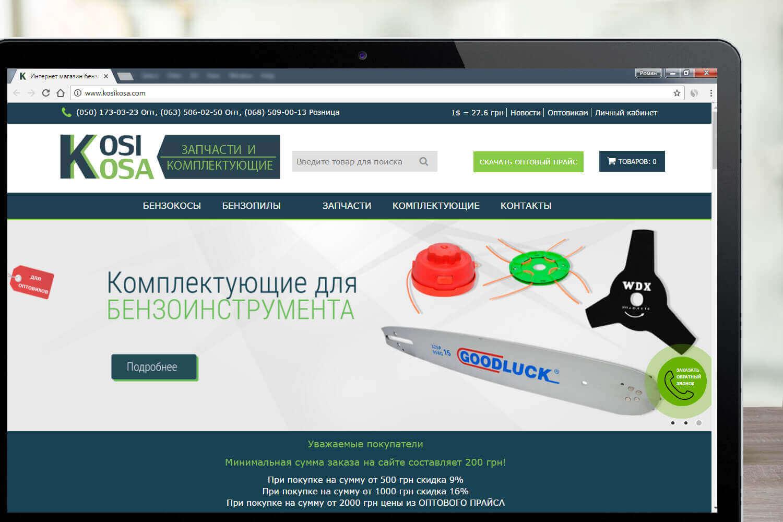 Оптимизация и тестирование сайта
