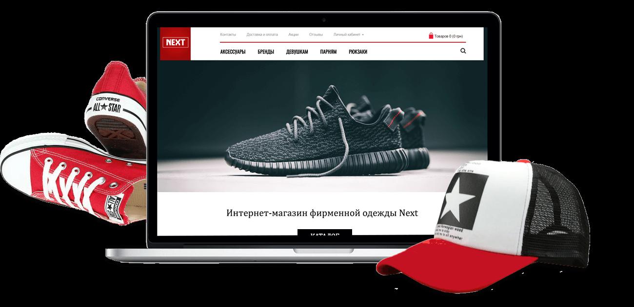 Дизайн магазина Некст