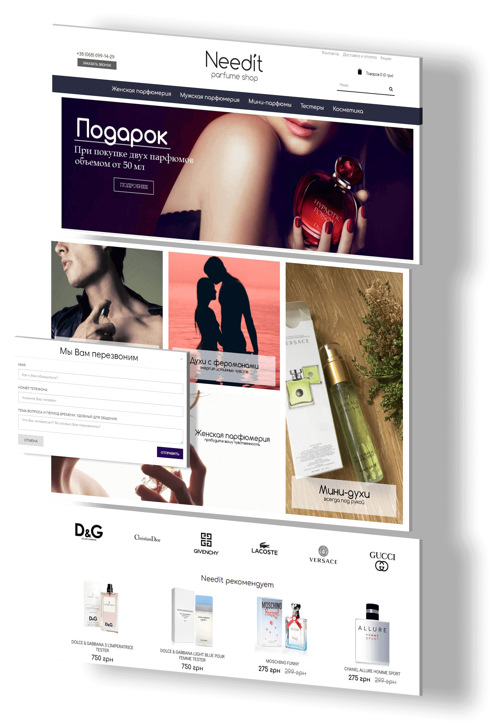 806f68119 ᐈ Создать сайт визитку для компании: ✅ Разработка корпоративного ...