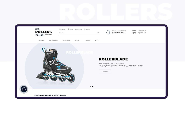 rollerspromo