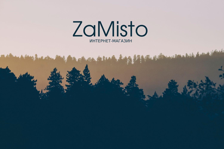 ZaMisto